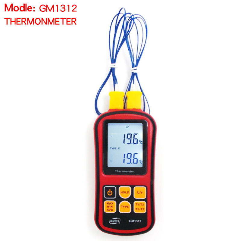 GM1312 Digital Thermometer -50~300C Hanheld Temperature Meter Termometro with 2pcs K Type Thermocouple portable k type thermocouple probe thermometers digital thermometer temperature measurement meter 50 1350 c