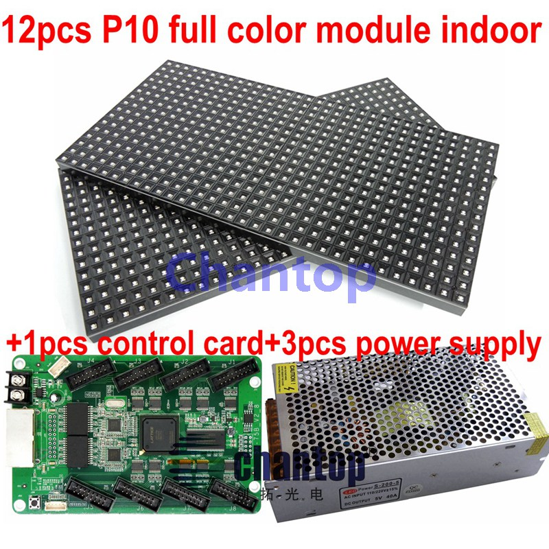 Free Shipping 12PCS P10 indoor SMD Full Color LED billboard Display module 320*160mm +2pcs power supply +1pcs led control card diy p3 led display screen smd indoor full color module 10pcs 1 pcs control card c10 cl power supply 2pcs p3 rgb led sign