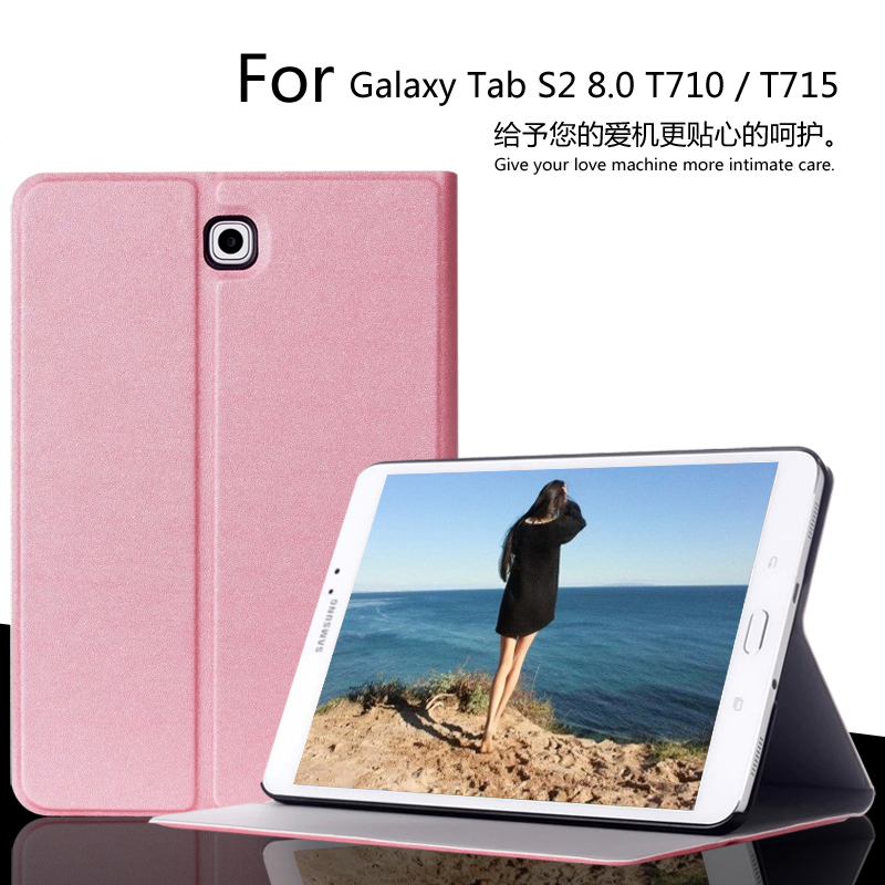 For Samsung Galaxy Tab S2 8.0 Case Book Flip Folio PU Leather Stand Cover for Samsung Tab S2 SM-T710 715 Sleep Wake Up Function luxury folding flip smart pu leather case book cover for samsung galaxy tab s 8 4 t700 t705 sleep wake function screen film pen