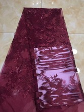 Newest African Lace Fabric, 3D Fabric Onion Color High Quality Lace, Nigeria For Aso Ebi FJ14