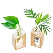 Хрустальная стеклянная пробирка ваза в деревянной подставке цветочные горшки для гидропоники растения для дома и сада украшения