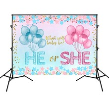 Newborn Baby Shower Backdrops Photography He or She Pink and Blue Stars Background Photographic for Photo Studio
