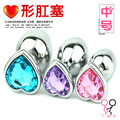 Adult Heart-shaped Metal anal plug Butt plug silver
