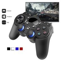 Андроид контроллер 2,4 г Беспроводной геймпад Универсальный джойстик для Android-смартфон для Планшетные ПК для PS3 консоли пульта