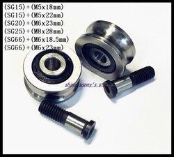 5set/Lot SG15 SG20 SG25 SG66 + M5 M6 M8 Screw Bolts Bearing Steel Pulley Ball Bearings Track Guide Roller Bearing Brand New
