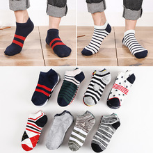 10 Pieces/ Lot Plus Size Sports Men's Sock Spring Summer Breathable Fitted Strip