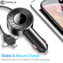 Cafele Car Charger with 3 in 1 Cable Dual USB 4.2A Quick Charge for iPhone X Xs Max Samsung S10 S9 Huawei Phone Adapter