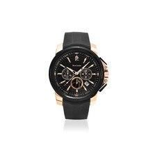 Наручные часы Pierre Lannier 229D439 мужские с кварцевым хронографом на пластиковом ремешке