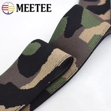 Meetee 9yards 38mm Camouflage Elastic Band Polyester Ribbon Clothing Trousers Bag DIY Handmade Sewing Accessories AP579