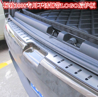 For Peugeot 3008 2012 2013 2014 Stainless Steel Back Bumper Rear trunk trim Sill Scuff Plate Protection pedal