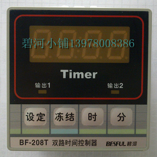 BF-208T: BESFUL two time controller (72 * 72)  цены