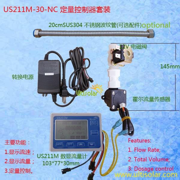 цена на US211M-30-NC Dosage Controller 24V Flow Reader with USN-HS21TC hall effect water flow sensor power adaptor included