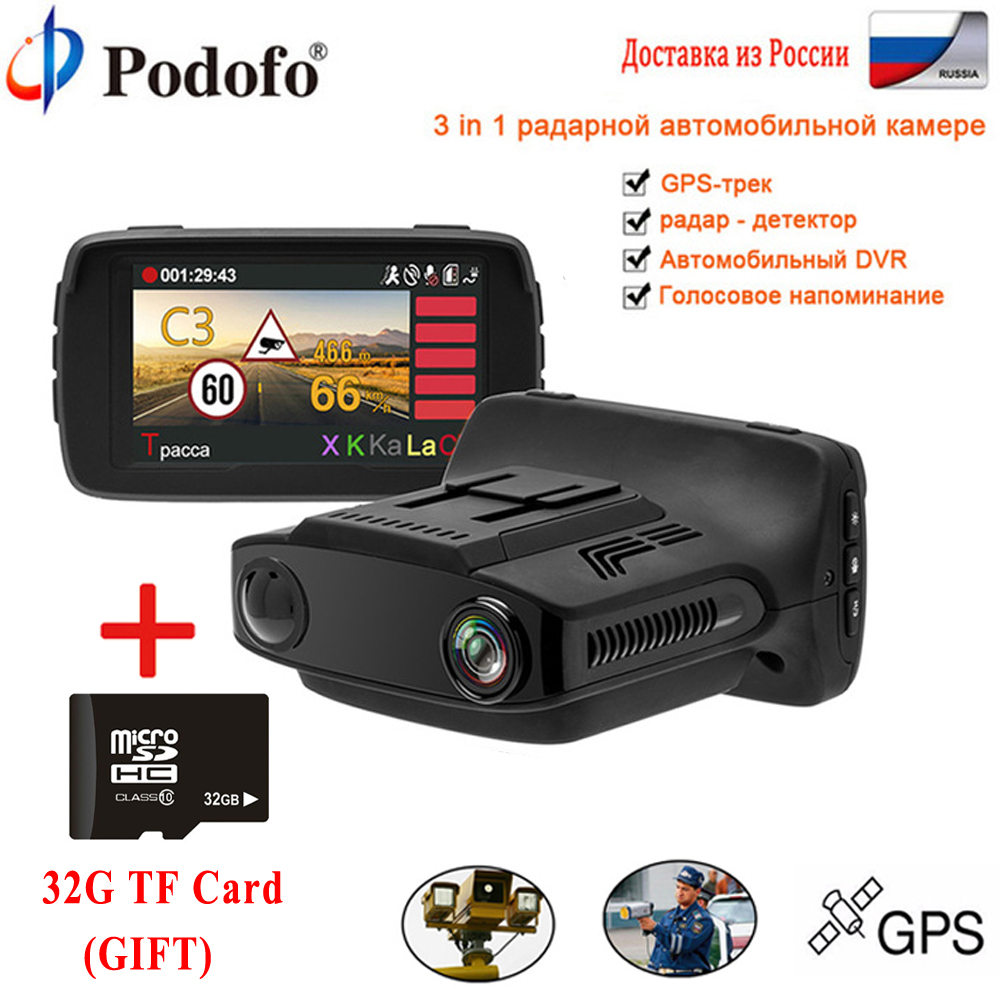 Podofo Car DVR Camear Radar Detector GPS 3 in 1 Ambarella Car-detector LDWS HD 1080P Recorder Registrar Anti Radar Dashcam WDR