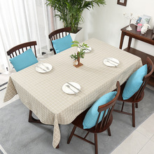 Modern Simple Style Tablecloth Mesh Multi-Style Dirty-resistant Washable