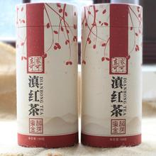 Gold Bud Dianhong Black Tea 100g Yunnan 2014 Year Warm Stomach Health Care Dian Hong Red Tea Box Gift 6005-45