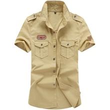 Хит, Высококачественная Мужская рубашка с коротким рукавом, Повседневная рубашка, верхняя одежда