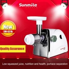 2PC 1.501L-2L SM-G31b New Arrival Household wheatgrass juicer orange apple juice maker Electric juicer Hot