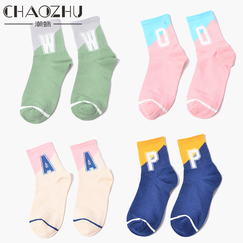 CHAOZHU School Girls Hit Color Casual Cotton Letter Socks Younger's Fashion Socks