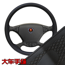 KKYSYELVA Leather DIY Steering Wheel Covers for Car Bus Truck 36 38 40 42 45 47 50cm Diameter Auto Steering-wheel cover,