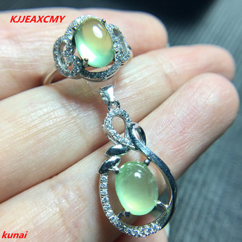 KJJEAXCMY boutique jewels 925 silver inlaid with natural grape stone pendant ring 2 pieces of necklaces.