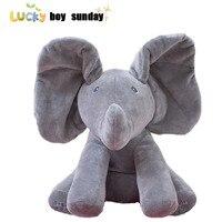 Peek A Boo Elephant Plush Toy Electronic Flappy Elephant Play Hide And Seek Baby Kids Soft