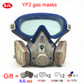 Sjl 가스 마스크 안경 전체 얼굴 보호 마스크 페인트 화학 마스크 활성 탄소 화재 탈출 호흡기구-에서마스크부터 보안 & 보호 의