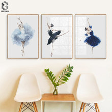 Watercolor Ballerina Girl Wall Art Print Canvas Painting Nordic Poster And Prints Canvas Art Wall Pictures For Living Room Decor(China)