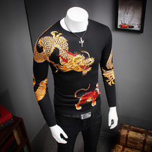 Sweater Male 2017 New Autumn Knitwear Mens Plus Size Slim Fit Long Sleeve Men Sweater Dragon Printed Pullovers For Men 4XL-M