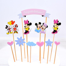 10PCS/pack Minnie Mickey Cartoon Theme Cupcake Toppers Baby Shower Party Decoration Happy Birthday Cake Toppers Events Supplies
