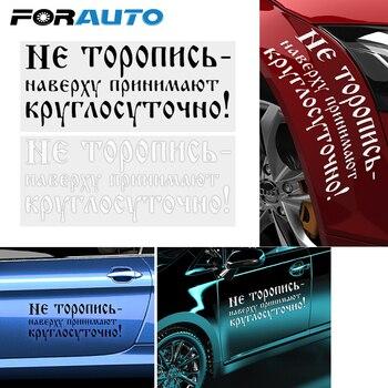 FORAUTO-calcomanías y calcomanías para coches, pegatinas y calcomanías para decoración de automóviles,...