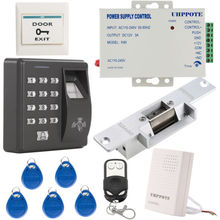 MJPT016 Direct Factory Slim and Elegant Design, Fingerprint & RFID ID Card Reader Access Control System Kit W/ Strike Door Lock