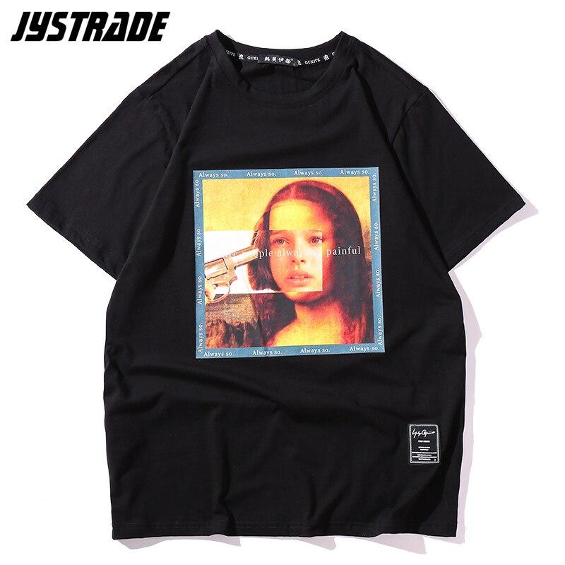 Mona Lisa Men's new hot 90s T-Shirts