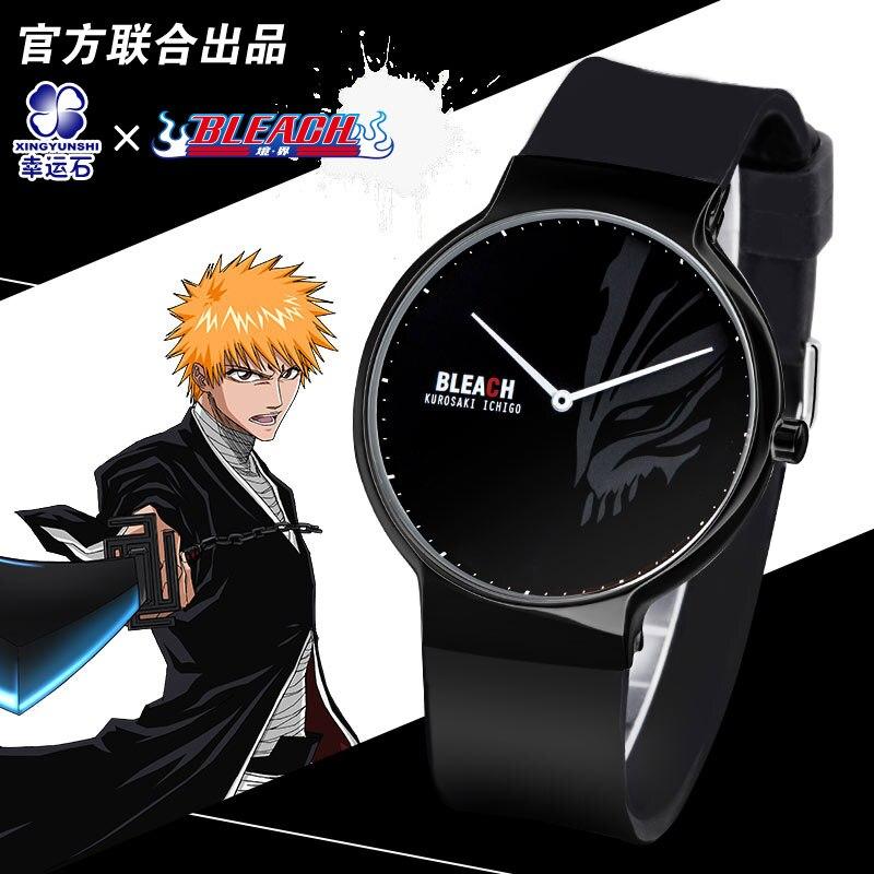 Bleach Аниме часы водостойкие манга роль Куросаки Ichigo тосиро ХИЦУГАЯ фигурку Cospaly подарок на день рождения для детей