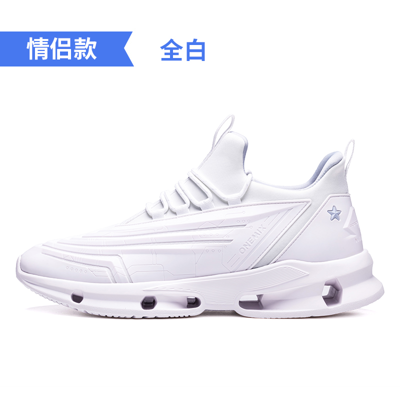 ONEMIX White Lightweight Sneakers Men Casual Shoes Physical Cushioning Technology zapatillas hombre in Men 39 s Casual Shoes from Shoes