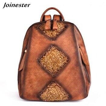 Women Leather Backpack Vintage School Bags Ladies Travel Bag Ethnic Embossing Daypack Large Retro Laptop Backpacks Casual Bags