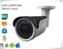 2.8 12mm 전기 줌 2440 + 소니 imx323 ahd 총알 카메라 2.0mp 1080 ip66 방수 야외 적외선 irc bnc dc 12 v 보안