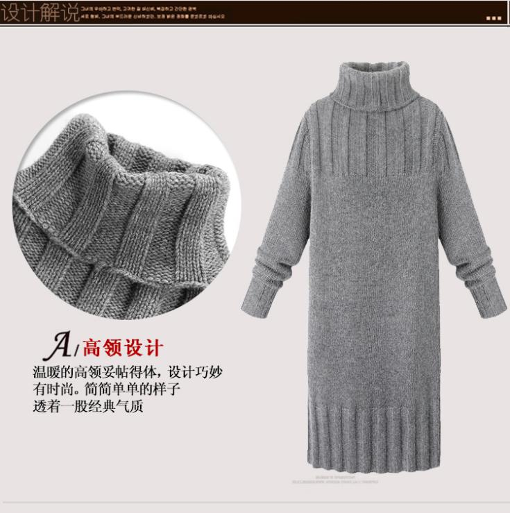 2f57bb511e New super discount during the spring and autumn winter long dress is ...