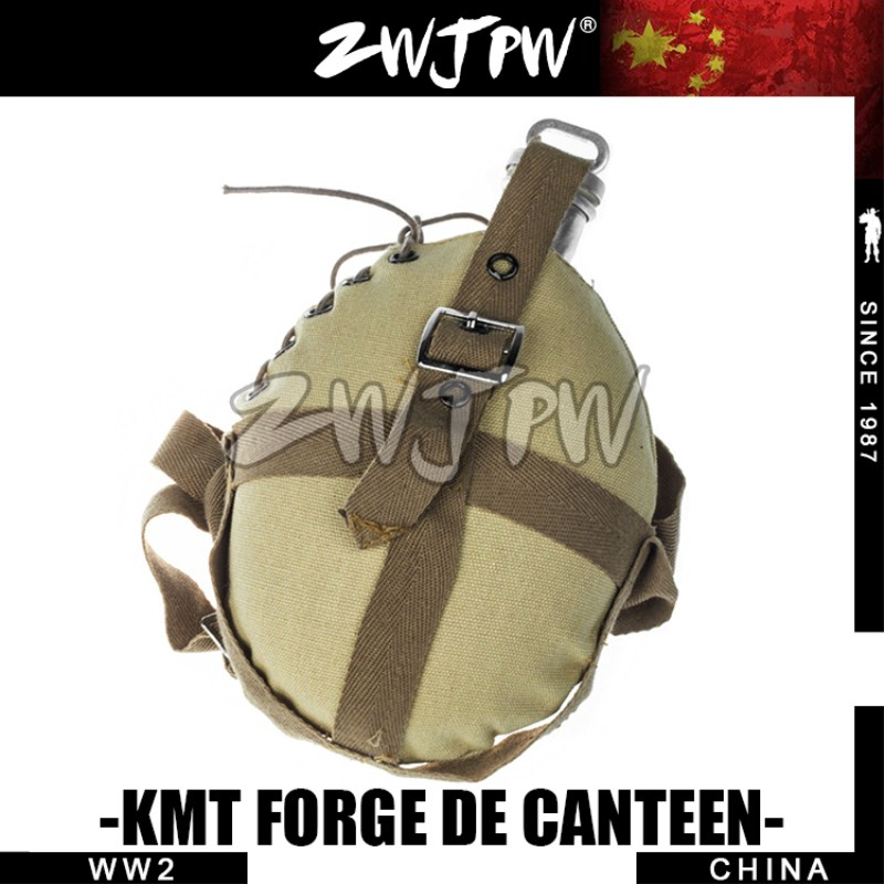 Chinese Army Imitation of German Kettle KMT Military Water Bottle Aluminum CN/101106