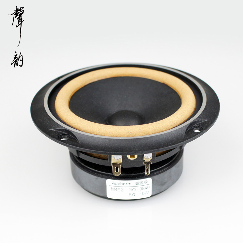 2018 New Aucharm 4F-2 4inch Full Range Speaker Driver Unit Leather Surround Casting Aluminum Basket 8ohm 10W Round Frame 3 5 usb3 0 3tb seagate expansion steb3000200