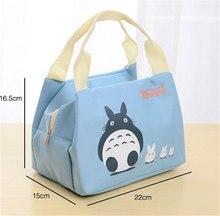 Disney Cartoon Insulation Bag Stitch Cute Lunch Box Bag