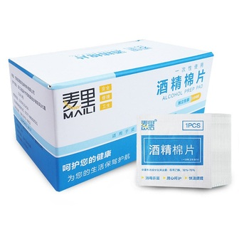 Portable 100PCS Professional Alcohol Swabs Pads Wet Wipes 70% Isopropyl First Aid Home Skin Cleanser Sterilization(B Style)
