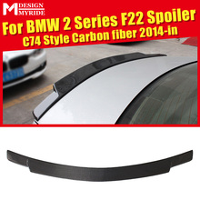 Rear Spoiler Tail C74 Style For BMW 2-Series F22 220i 228i 235i Carbon Fiber Trunk Wing car styling 2014+