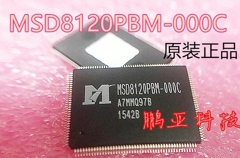 2 pcs/lot MSD8120PBM MSD8120PBM-000C2 pcs/lot MSD8120PBM MSD8120PBM-000C