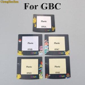 Image 2 - ChengHaoRan 8 รุ่นพลาสติกแก้วเลนส์สำหรับ GBC หน้าจอแก้วเลนส์สำหรับ Game Boy สีเลนส์ W/กาว pikachu Mario