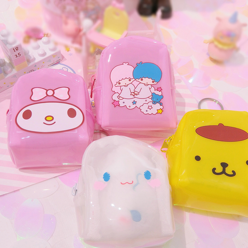 1PC Lovely Mini Melody Backpack Shape Coin Purses Bags Pendant Keychain