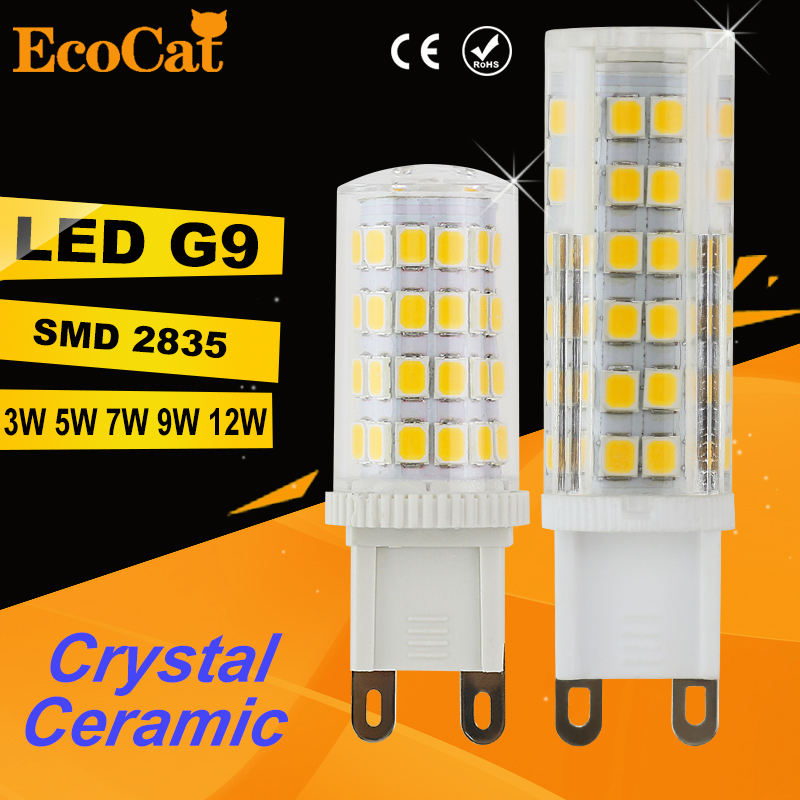 Popular g9 led 60w buy cheap g9 led 60w lots from china g9 - Bombillas g9 led ...