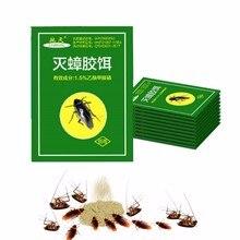 50 pcs 매우 효과적인 죽이는 바퀴벌레 미끼 분말 바퀴벌레 repeller 곤충 바퀴벌레 살인자 해충 방제 해충 퇴치 함정