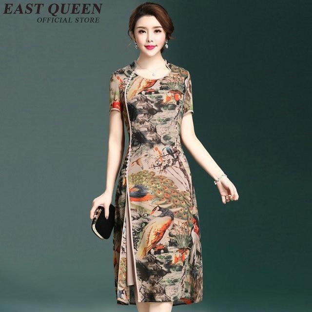 Mujeres verano vestido largo 2018 moda moderno qiapo summerdress cuello  redondo casual Vestidos Mujer tamaño grande b065f1a4e188