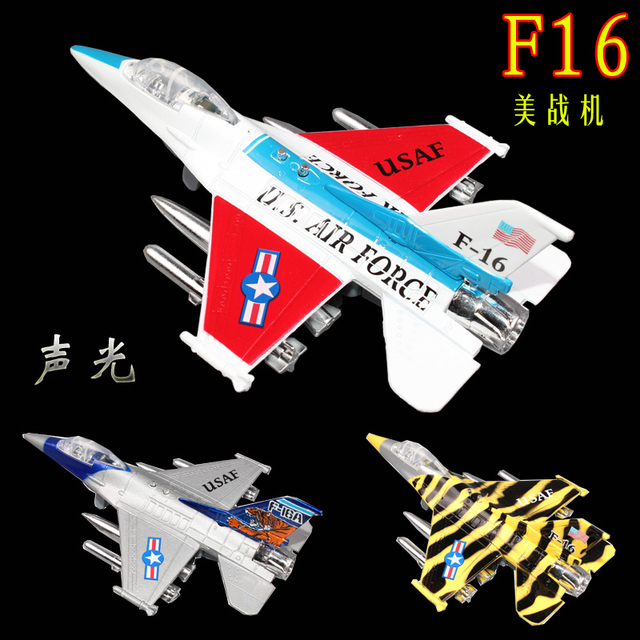 free shipping Dume f16 fighter alloy model toy acoustooptical WARRIOR