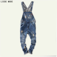 Denim Jumpsuit For Men Adult Jeans Overalls Mens Denim Bib Overalls For Men Size S XXL